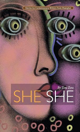 She She (Paperback)