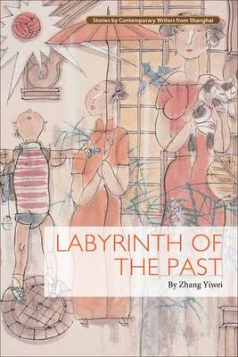 Labyrinth of the Past (Paperback)