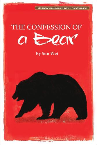 Confession of a Bear (Paperback)