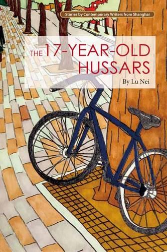 The 17-Year-Old Hussars - Contemporary Writers (Paperback)