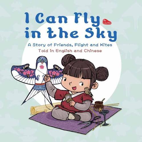 I Can Fly in the Sky (Hardback)