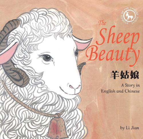 The Sheep Beauty: A Story in English and Chinese (Hardback)