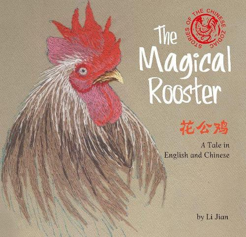 The Magical Rooster: Stories of the Chinese Zodiac, A Tale in English and Chinese (Hardback)