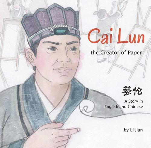Cai Lun, The Creator of Paper: A Story in English and Chinese (Hardback)