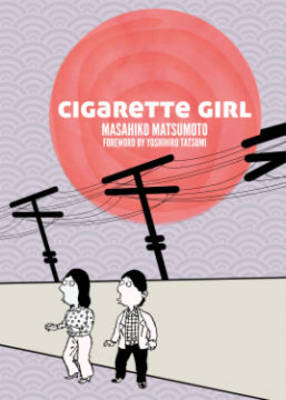 Cigarette Girl (Paperback)