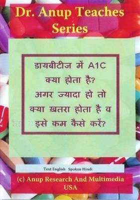 A1C in Diabetes (DVD)