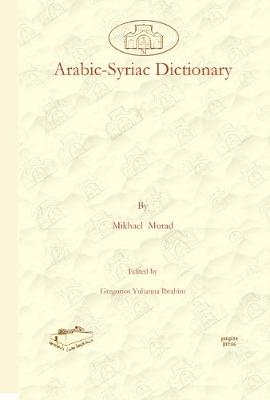Arabic-Syriac Dictionary (Hardback)