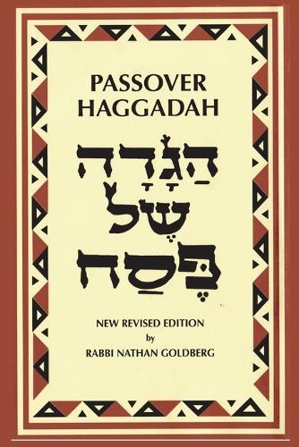 Passover Haggadah (Paperback)