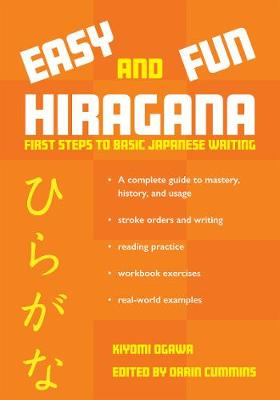 Easy and Fun Hiragana: First Steps to Basic Japanese Writing (Paperback)