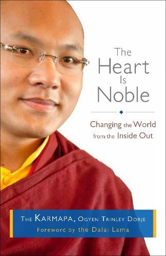 The Heart Is Noble (Hardback)