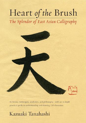 Heart Of The Brush: The Splendor of East Asian Calligraphy (Paperback)