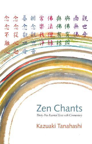 Zen Chants (Paperback)