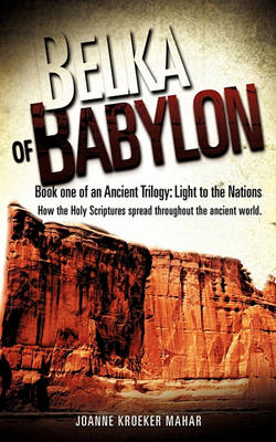 Belka of Babylon (Paperback)