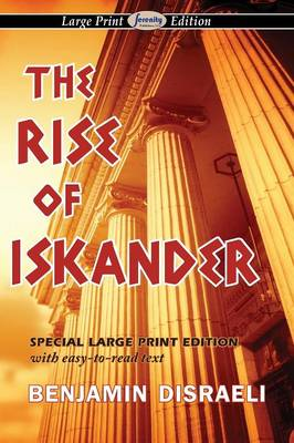 The Rise of Iskander (Paperback)