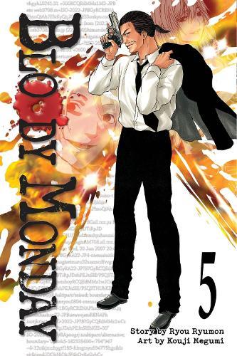 Bloody Monday 5 (Paperback)