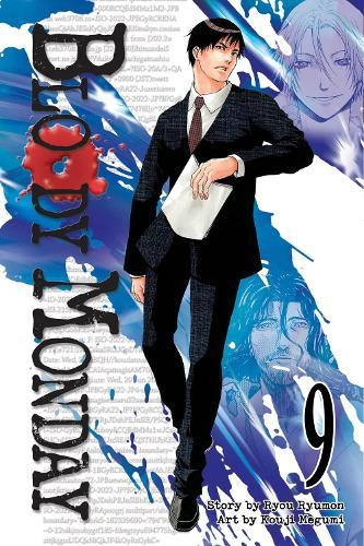 Bloody Monday 9 (Paperback)