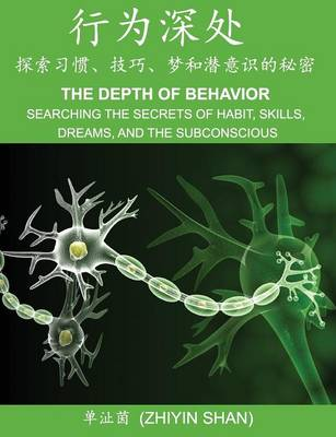 The Depth of Behavior: Searching the Secrets of Habit, Skills, Dreams and the Subconscious (Paperback)