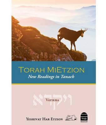 Torah Mietzion: Vayikra - Hrjp (Hardback)