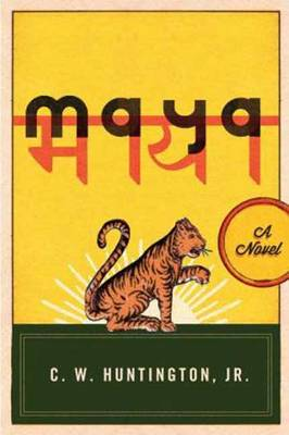 Maya: A Novel (Paperback)