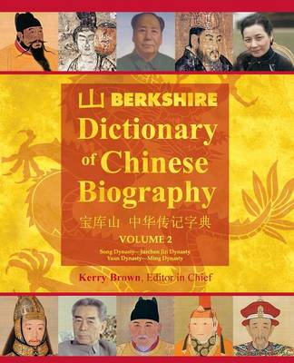 Berkshire Dictionary of Chinese Biography Volume 2 (B&w PB) (Paperback)