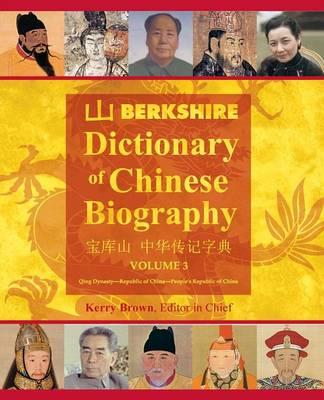 Berkshire Dictionary of Chinese Biography Volume 3 (B&w PB) (Paperback)
