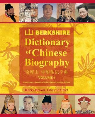 Berkshire Dictionary of Chinese Biography Volume 3 (Color PB) (Paperback)