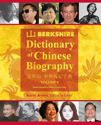 Berkshire Dictionary of Chinese Biography Volume 4 (Paperback)