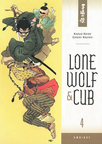 Lone Wolf And Cub Omnibus Volume 4 (Paperback)
