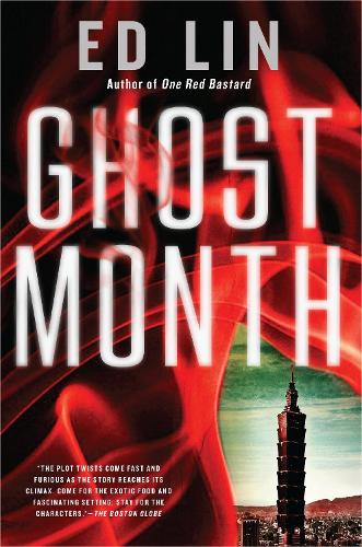 Ghost Month (Paperback)