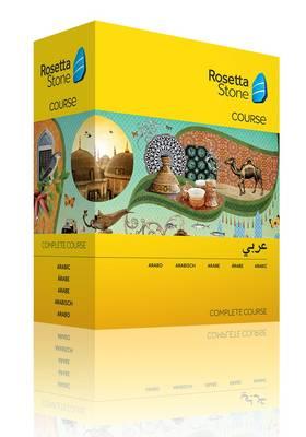 Rosetta Stone Arabic Complete Course (CD-ROM)