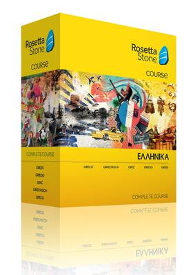 Rosetta Stone Greek Complete Course (CD-ROM)