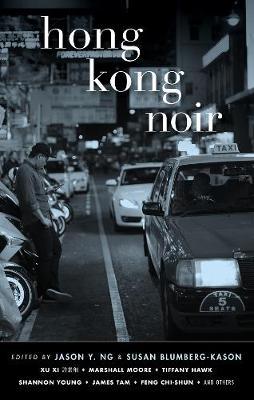 Hong Kong Noir: Akashic Noir (Paperback)