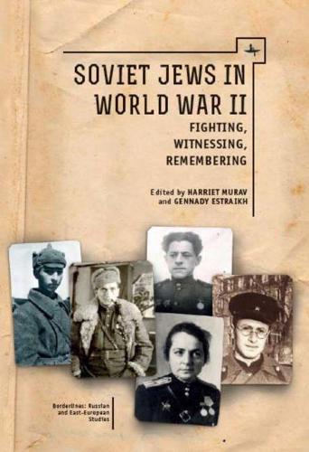 Soviet Jews in World War II: Fighting, Witnessing, Remembering - Borderlines: Russian and East European-Jewish Studies (Hardback)