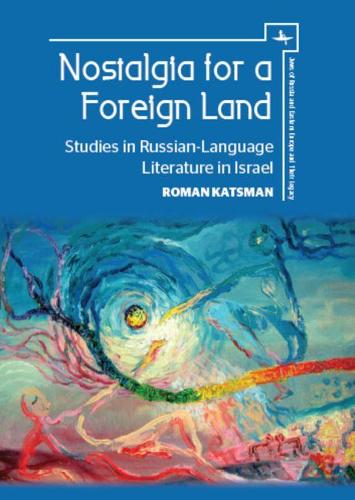 Nostalgia for a Foreign Land: Studies in Russian-Language Literature in Israel - Jews of Russia & Eastern Europe and Their Legacy (Hardback)