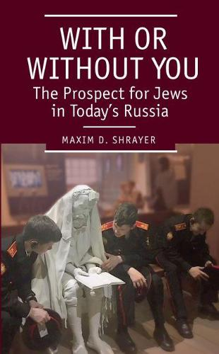 With or Without You: The Prospect for Jews in Today's Russia - Jews of Russia & Eastern Europe and Their Legacy (Paperback)
