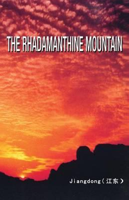 The Rhadamanthine Mountain (Paperback)