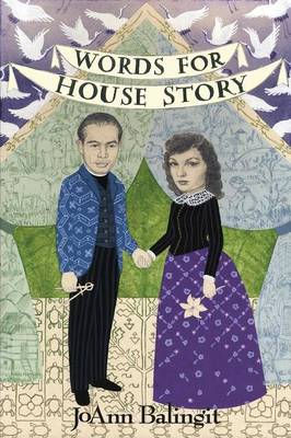 Words for House Story (Paperback)