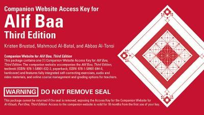 Companion Website Access Key for Alif Baa: Third Edition (Digital product license key)