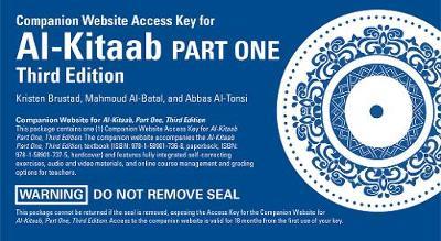 Companion Website Access Key for Al-Kitaab Part One: Third Edition (Digital product license key)