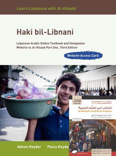 Al-Kitaab: WITH Haki Bil-Libnani Bundle Part 1