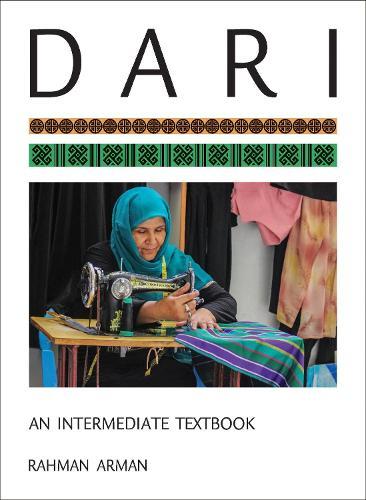 Dari: An Intermediate Textbook (Paperback)