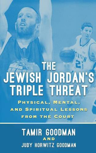 The Jewish Jordan's Triple Threat: Physical, Mental, and Spiritual Lessons from the Court (Paperback)