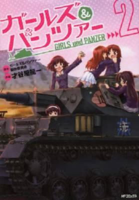 Girls und Panzer: Vol.2 (Paperback)
