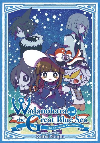Wadanohara and the great blue sea book