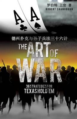 The Art of War 36 Strategies for Texas Hold'em (Paperback)