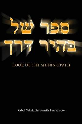 Book of the Shining Path (Paperback)