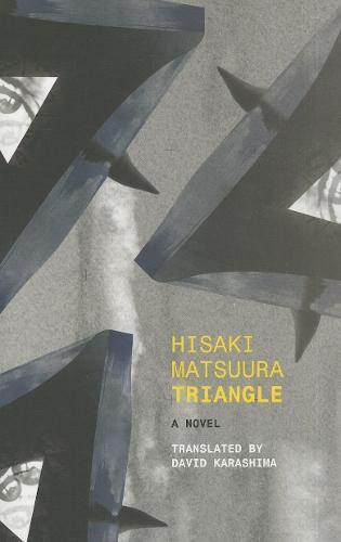 Triangle (Paperback)