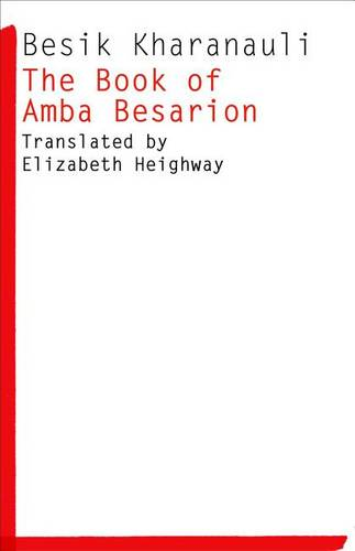 The Book of Amba Besarion (Paperback)