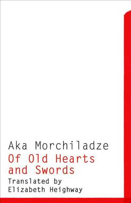 Of Old Hearts and Swords (Paperback)