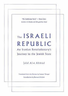 The Israeli Republic: An Iranian Revolutionary's Journey to the Jewish State (Paperback)